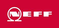 Духовые шкафы Neff