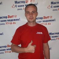 Антохин Сергей
